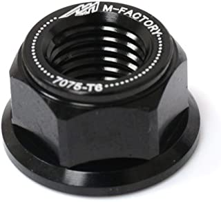Best rear sprocket cover Reviews