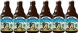 bière blonde BIO artisanale la gabarde en lot de 6 bouteilles de 33cl.