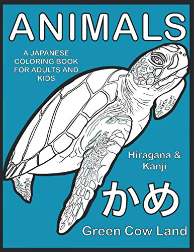 Animals A Japanese Coloring Book For Adults And Kids: Hiragana & Kanji (Japanese Coloring Books)