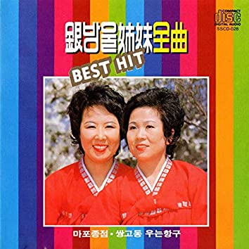 Best Hit Vol.1