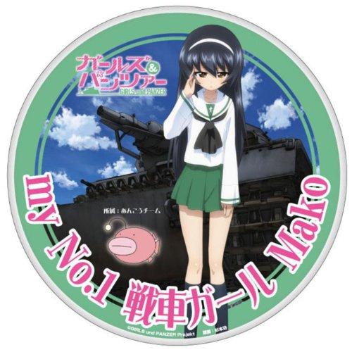 Girls und Panzer decane batch ~ Mako ~ (japan import)