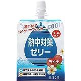 赤穂化成 熱中対策ゼリー ライチ味 150g×24個入×2ケース(48個)