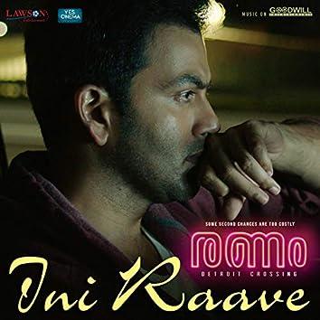 """Ini Raave (From """"Ranam"""")"""