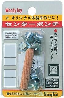ストロングツール(Strong TooL) センターポンチ8mm用 6個入 47-21