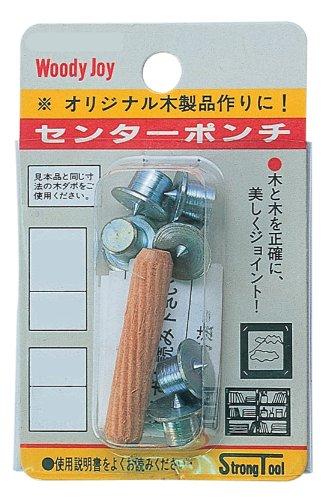 ストロングツール(Strong TooL) センターポンチ6mm用 8個入 47-20
