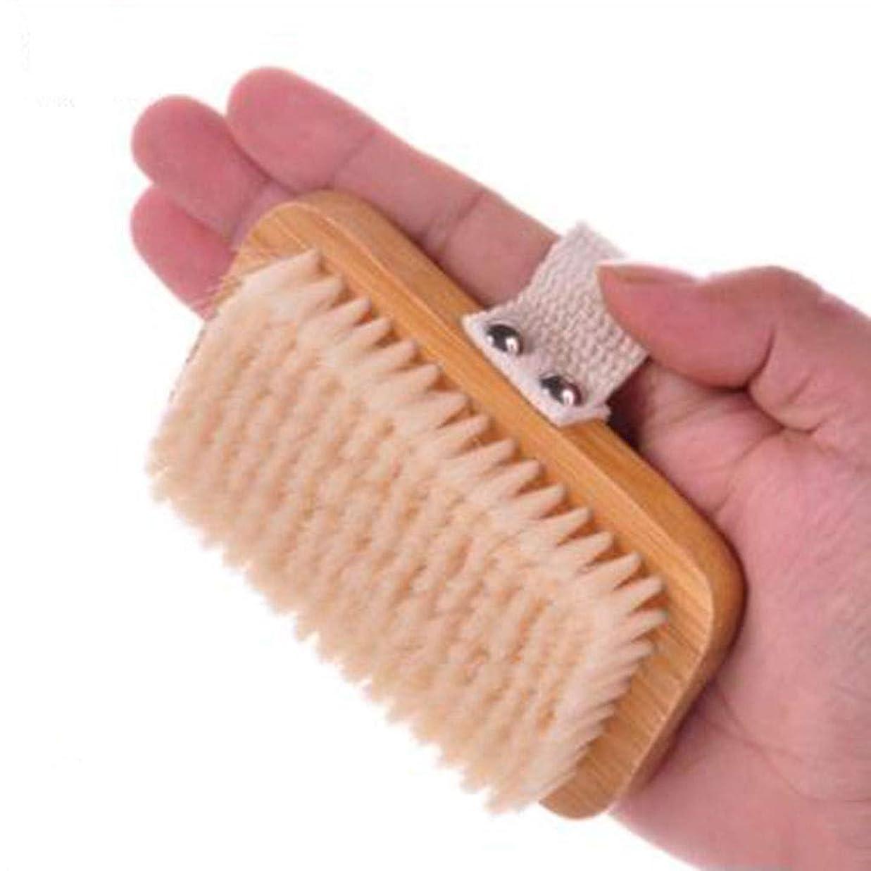 薄汚い曇った解読するドライスキンボディブラシ - 肌の健康と美容を向上させます - ナチュラル剛毛 - デッドスキンと毒素を取り除きます