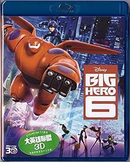 big hero 6 3d blu ray region free