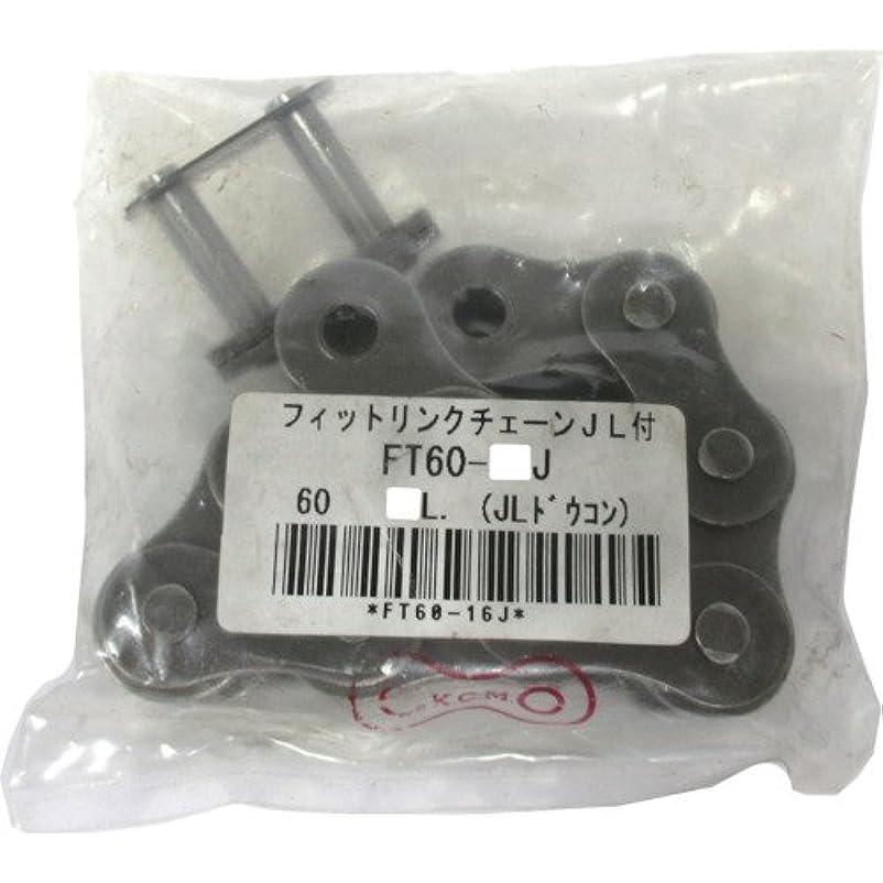 数学媒染剤むちゃくちゃTRUSCO カタヤマ フィットリンク 60-16L(JL付) FT6016J
