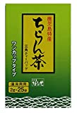 松寿園 ちらん茶 三角ティーバッグ 2gX25