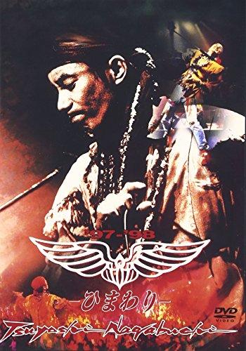『長渕剛'97-'98-ひまわり- [DVD]』の1枚目の画像