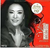 China Diva