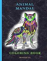 Animal Coloring Book: Animal Coloring Book for Adult and Kids