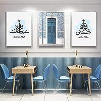 現代イスラムアッラーイスラム教徒のポスターとプリントアートブルー牡丹花キャンバス絵画リビングルームの家の装飾のためのイスラム教(70x100cm)3pcsフレームレス