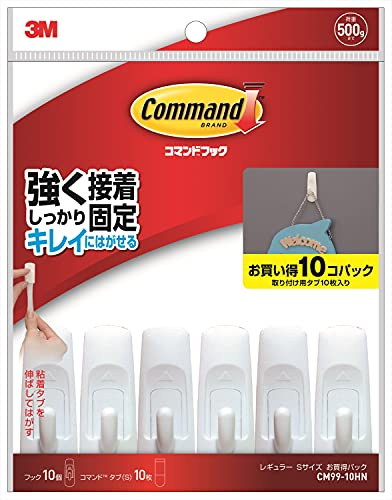 3M コマンド フック キレイにはがせる 両面テープ Sサイズ 耐荷重500g 10個 CM99-10HN