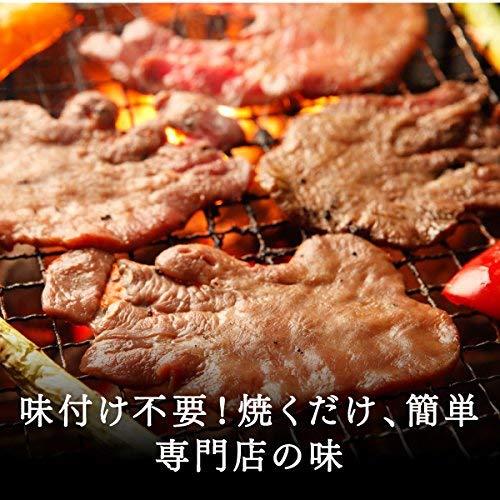 肉のあおやま 焼くだけ!美味しい! 塩味付き牛タン 450g (焼肉 肉 焼き肉 タン ホルモン バーベキュー BBQ バーベキューセット)アメリカ産