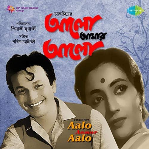 Pabitra Chatterjee & Rabindranath Tagore