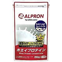 アルプロン ホエイプロテイン100 250g【約12食】ブルーベリーヨーグルト風味(WPC ALPRON 国内生産)