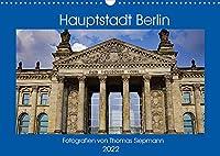 Hauptstadt Berlin (Wandkalender 2022 DIN A3 quer): Unser Hauptstadt Berlin und ihre Sehenswuerdigkeiten (Monatskalender, 14 Seiten )