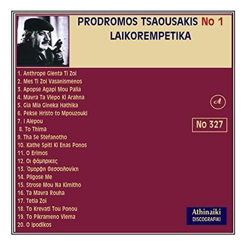Prodromos Tsaousakis feat. Various artists