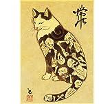 khgtsz Pintura Diamante Vintage Gato Tatuaje Gato Pintura Retro para Decoración del Hogar Vintage Retro Patrón Clásico Mosaico 5D DIY 40x50cm