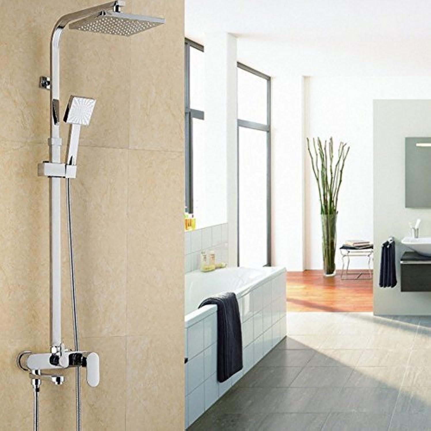 HSDDA Badezimmer-Niederschlag -Dusche Kupfer quadratische ...
