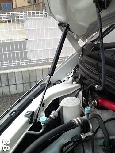 Autobahn88 Hood Lift Support, fits for 2009-2018 Nissan Fairlady 370Z VQ37 (Matt Black)