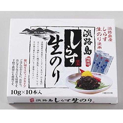 淡路島しらす生のり 100g(10g×10本)