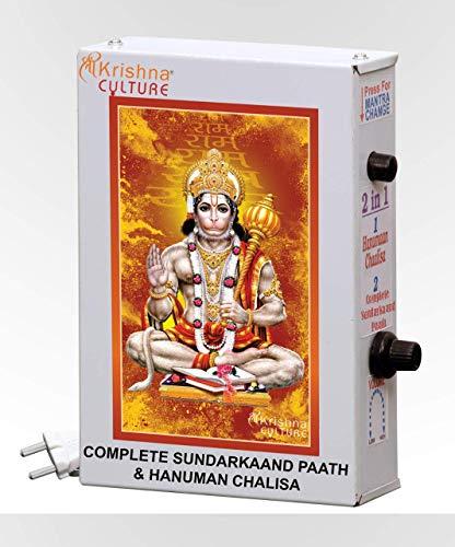 Sri Krishna Culture 2 in 1 Hanuman Chalisa + Hanuman Ji Aarti Complete Mantra/Bhajan Chanting Box