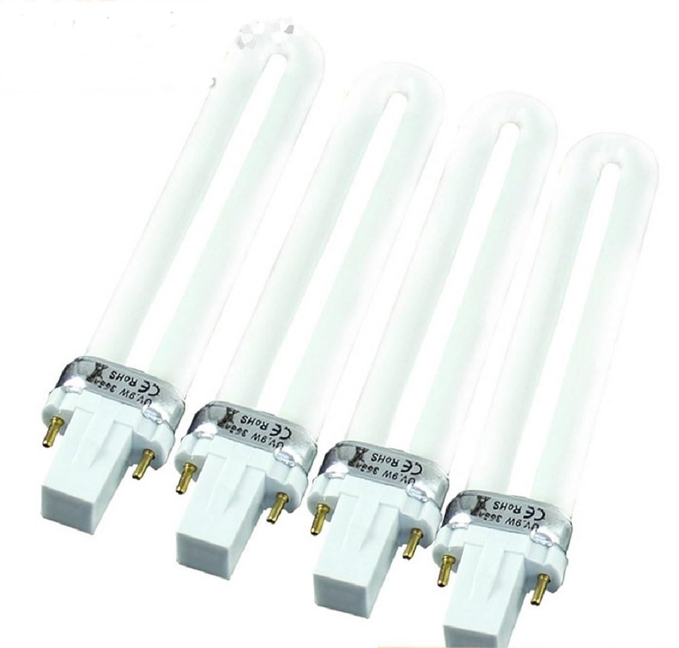 4本セット U型 UVライト 交換用ライト 9W×4本 36w