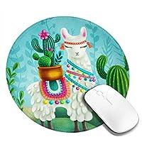 アルパカ マウスパッド 丸型 20cm 滑り止め 防水 おしゃれ 洗える ビジネス用 家庭用 ゲーム用