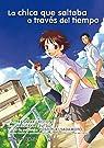 La chica que saltaba a través del tiempo: 2 par Tsutsui