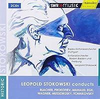 Orchestral Works including Prokofiev Romeo & Juliet and Tchaikovsky Sym No.5 by Radio Symphonieorchester Baden-Baden und Freiberg / Stuttgart des SWR (2009-03-10)