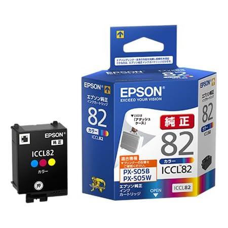 エプソン ICCL82 純正インク カラー 3本セット