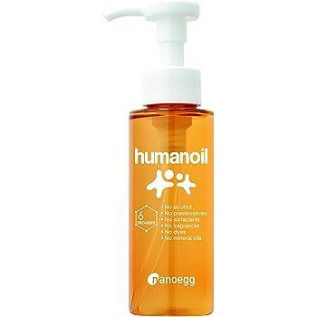 ヒューマノイル 100mL ベビーオイル 赤ちゃんやママにも使えるポンプタイプ 無添加 全身 ケアオイル