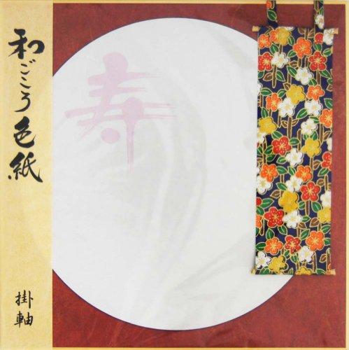 エヒメ紙工 色紙 和ごころ色紙 寿 掛軸 18.5×18cm WSK-04