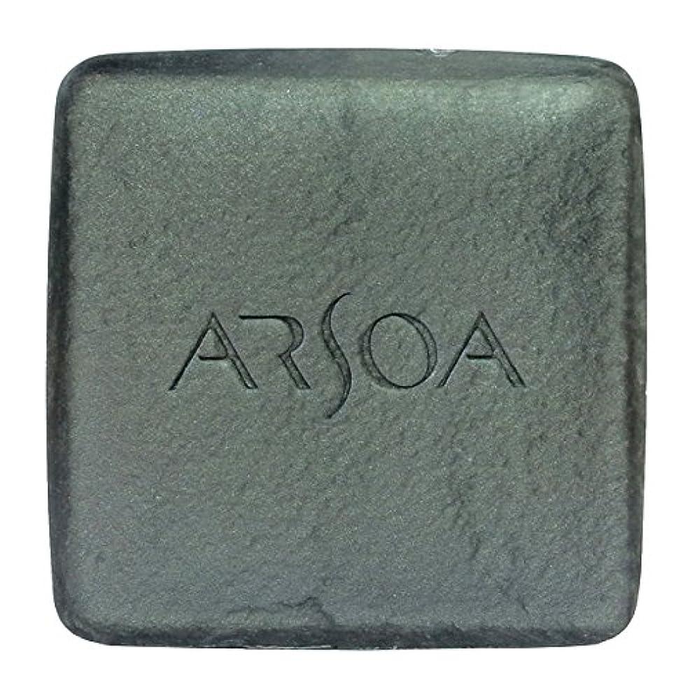 宝石評価する心から2個セット アルソアクイーンシルバー リフィル  135g