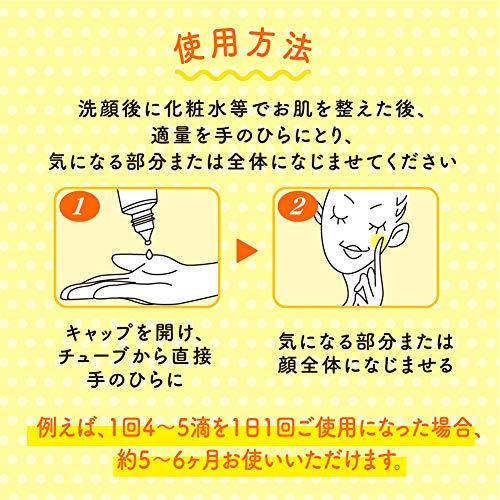 ロート製薬メラノCC『薬用しみ集中対策美容液』