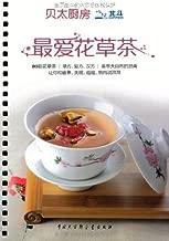 贝太厨房:最爱花草茶