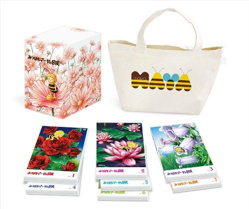 Honigbiene Maya - Abenteuer DVD-BOX (Alle sieben Bände, Tasche und Stift und Blumen, Insekten Bilderbuch Bilderbuch Blatt Limited Edition) [Japan Import]