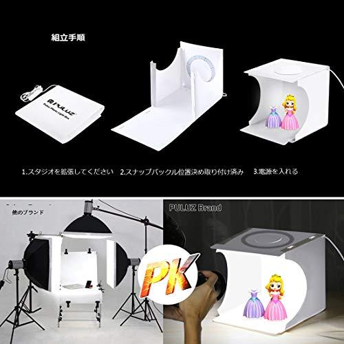 PULUZ30cm撮影ボックス折畳みポータブルリングライト付き写真照明スタジオ撮影ボックスキット6色背景(黒、白、黄色、赤、緑、青)3色モード無階段調光撮影ブース簡易スタジオ展開サイズ:31cmx31cmx32cm(30cm)