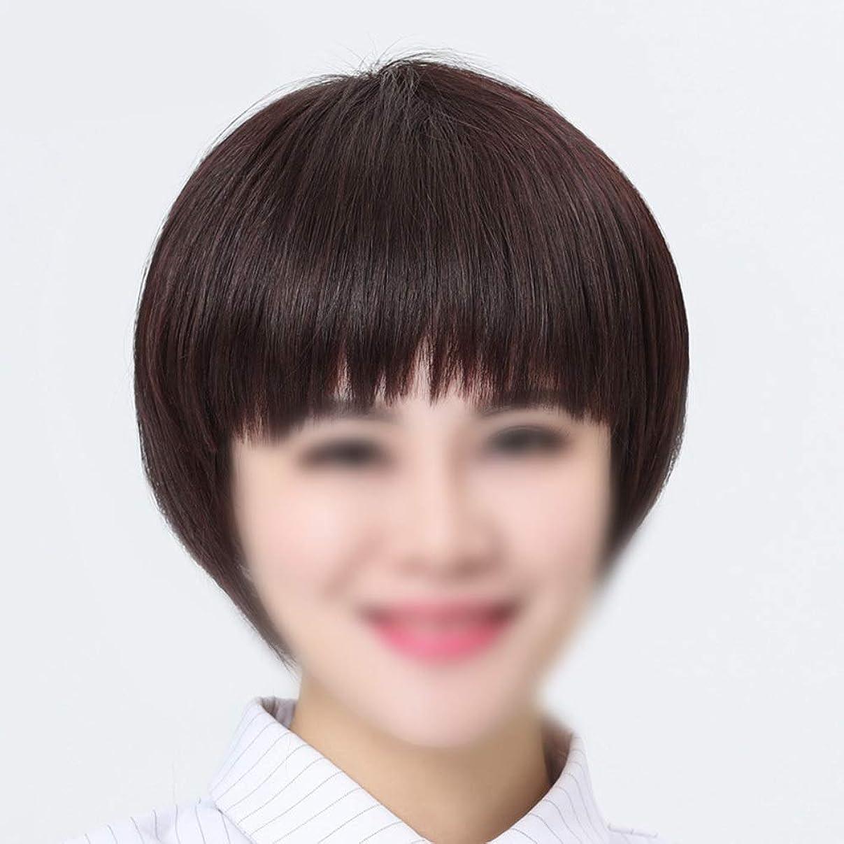 クリエイティブ思い出す特別なHOHYLLYA 女性の短いストレートヘア中年のかつら本物の髪の女性の母親の髪かつらパーティーのかつら (色 : Dark brown, サイズ : Mechanism)