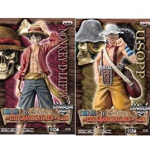 Banpresto One Piece DX Figure THE GRANDLINE MEN Vol.10 (japan import)