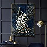 Arte de pared islámico caligrafía árabe lienzo arte imágenes musulmanas para pinturas de pared del hogar decoración de sala de estar 30x45cm