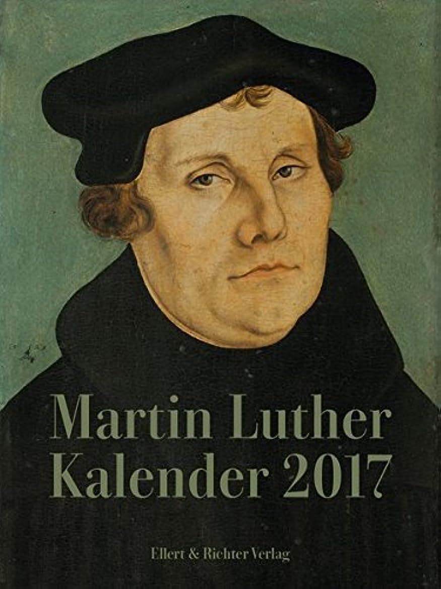 永遠の近傍施しMartin Luther Kalender 2017: Wochenkalender