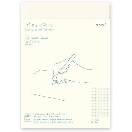 デザインフィル ミドリ ノート MDノート A5 ジャーナル ドット方眼 15259006