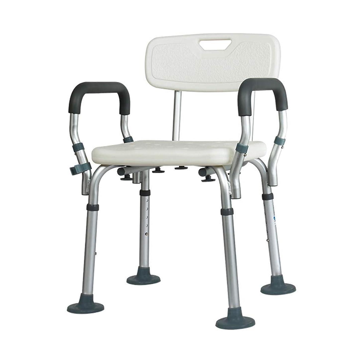 なだめるプレフィックスペネロペシャワースツールアームレスト付きバススツール/滑り止め付きバスルームスツール/シャワーチェア/妊婦シャワーシートスツール/調節可能な高さ/最大積載重量136kg