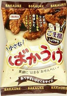 栗山米菓 小さなばかうけごま揚げ 30g×10袋