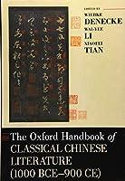 The Oxford Handbook of Classical Chinese Literature ( 1000 BCE - 900 CE) (Oxford Handbooks)