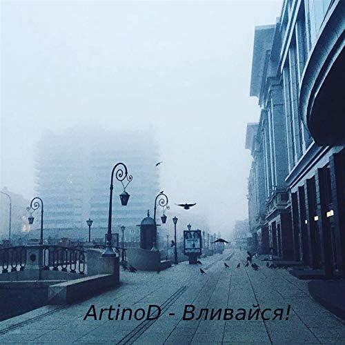 ArtinoD
