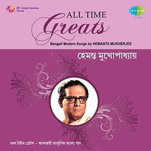 Hemanta Mukherjee, Nachiketa Ghosh, Shyamal Mitra, Amal Mukherjee, Sudhin Dasgupta, Anupam Ghatak, Salil Chowdhury, Ashima Bhattacharya, Rabindranath Tagore, Satinath Mukherjee